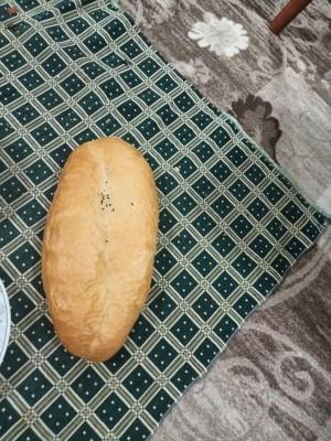 T.c. Oğuzeli Belediyesi Ekmeğin Gramajı Az Olması