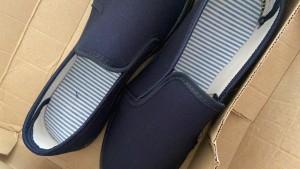0omarkan0 Sipariş Ettiğim Ayakkabının Gümrük Üzerinden Geleceğini Belirttiler